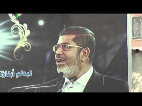 Ousted Egyptian Pres  Morsi's Trial Adjourned (Nov.4)Cairo  Egypt