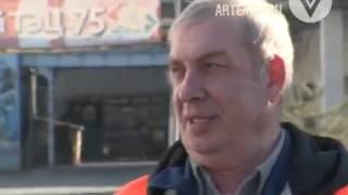 Артем - ТЭЦ - 80 лет