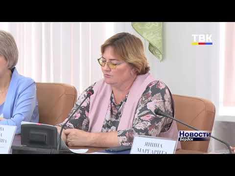 Бердск приводят в порядок перед 1-м сентября и Днем города