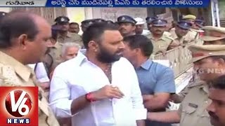 V6 - Exclusive Visuals :  Kodali Nani   Argument with Police