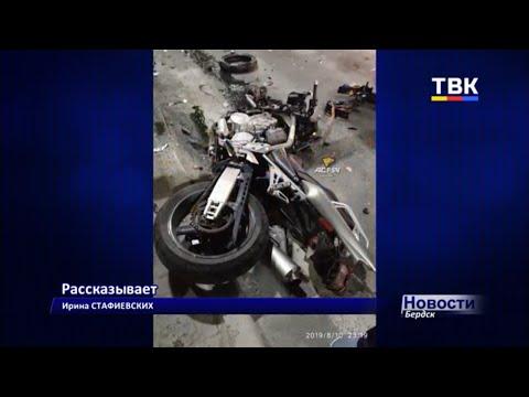В Бердске в ДТП погиб мотоциклист