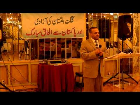 Gilgit-Baltistan Independence Day Celebration In New York USA 2013
