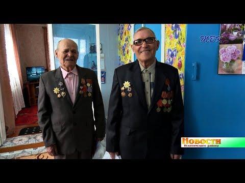 Участники Великой Отечественной войны из п. Листвянский не потеряли вкус к жизни и радеют о своём посёлке