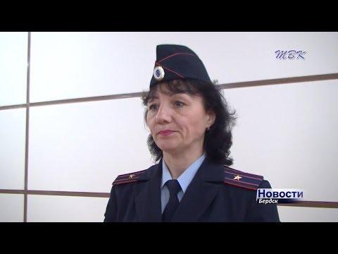 За месяц в результате ДТП в Бердске 5 пострадавших
