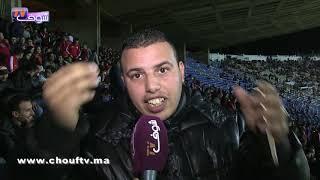 طـــريف و بالفيديو..غيورعلى الوداد يطالب العطوشي بالرحيل من القلعة الحمراء | بــووز