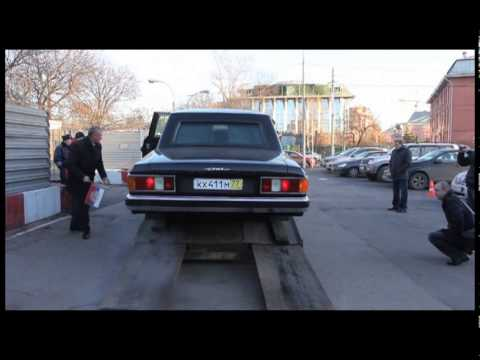Transporting of armored ZIL of Boris N. Yeltsin in Moscow, Nov. 18, 2013 Cross-cutting: Alexander Babkin, Yeltsin Center