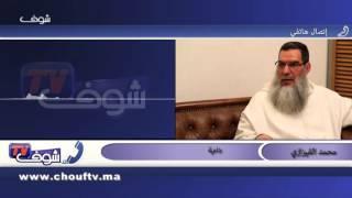 الفزازي: هيفاء تافهة وقيمتها السفلى تصلح فقط للغناء في حانة بـ60 مليونا وليس في الصحراء المغربية |