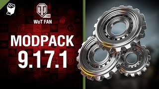 ModPack для 9.17.1 версии World of Tanks от WoT Fan
