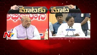 Maataku Maata: Amit Shah vs. KCR..