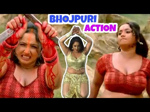 Funny Action Scence | Bhojpuri Action Scene Roast