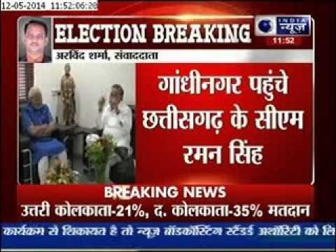 Raman Singh meets Narendra Modi