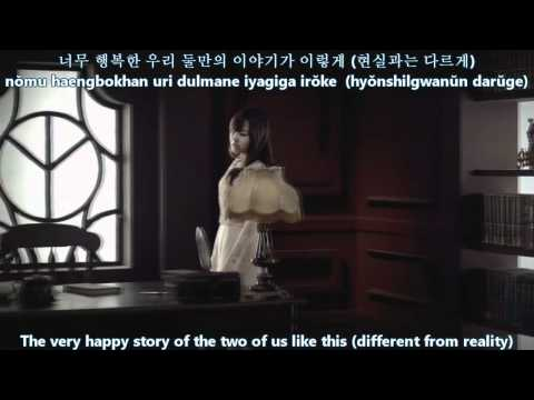 [MV] BEAST - Fiction [Eng subs+Romanization+Hangul]