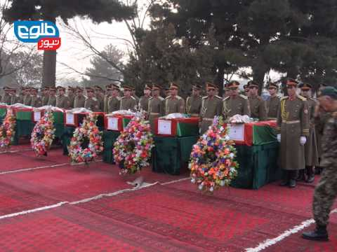 TOLOnews 24 February 2014 coffins of Afghan soldiers who killed in Kunar attack