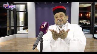 بالفيديو: حاخام يهودي- مغربي في رسالة مؤثرة للملك محمد السادس بمناسبة عيد العرش  