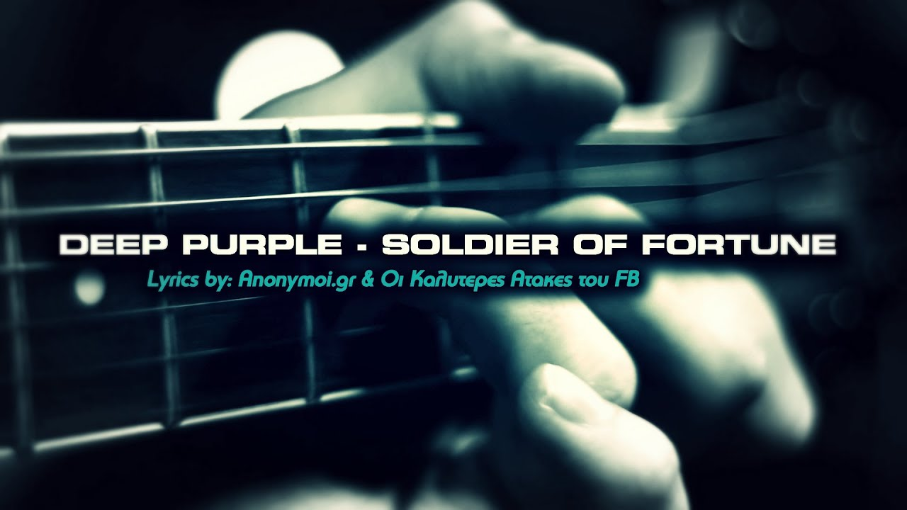 SOLDIER OF FORTUNE CHORDS by Deep Purple @ Ultimate …