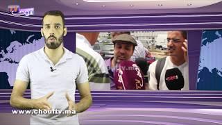 قبل مسيرة 20 يوليوز الممنوعة بالحسيمة أسر المعتقلين بسجن عكاشة   |   خبر اليوم
