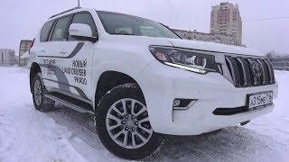 2018 Toyota Land Cruiser Prado. Обзор (интерьер, экстерьер, двигатель).. MegaRetr
