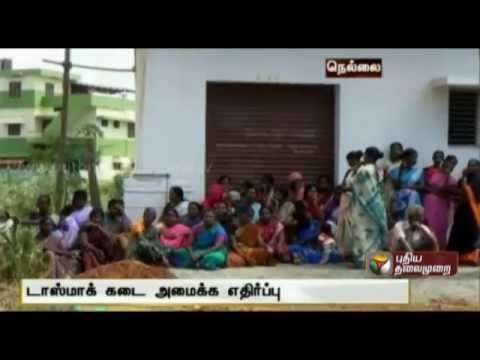 Residents protest Tasmac outlet in Courtallam