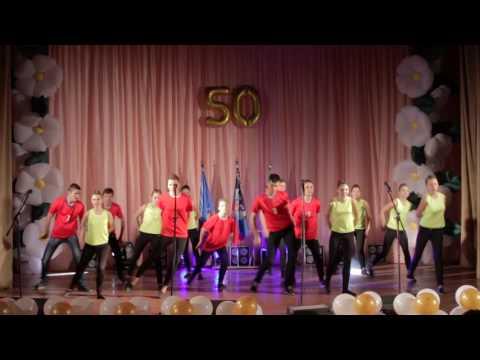 50 лет снежнянскому горному техникуму.. Видео