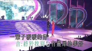 林俊傑 蔡卓妍 - 小酒窝 (live) YouTube 影片