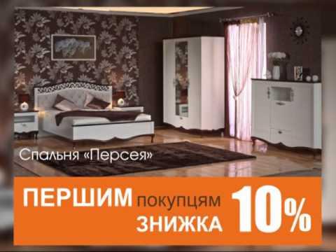 Новинка - классическая спальня Персея