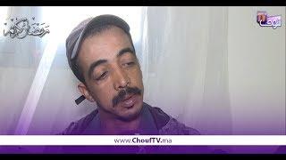 أب يُصــارع السرطان يبكي بالبيضاء..معنديش باش نتعالج و منين كنمشي لسبيطار الدولة كيجريو عليا | حالة خاصة