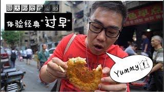 """武汉︱面窝、蛋酒、热干面,来武汉怎能不试试最经典的""""过早""""?"""
