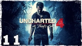 [PS4] Uncharted 4. #11: Тайна катакомб.