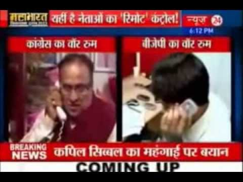 Sourav in News 24 video