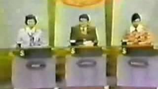 Don Pardo Announces Jeopardy