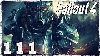 Fallout 4. #111: Подкоп.