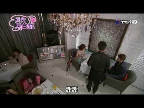 Tình Yêu Quanh Ta Tập 2 Lồng Tiếng HD - Love Around HD Ep 2