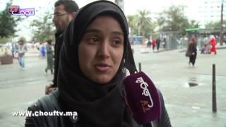 نسولو الناس : شنو رأيكم فزواج المغربيات بالمشاهير الأجانب؟ | نسولو الناس