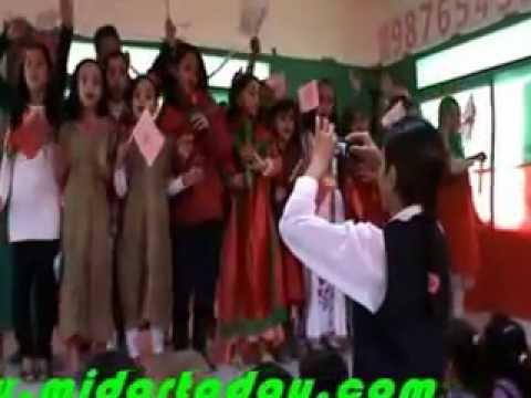 مدرسة ميــدار الإبتدائية تخليد الذكرى 39 للمسيرة الخضراء