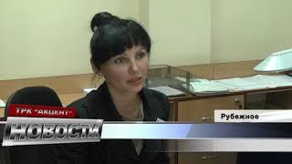 В ЦНАП Рубежного внедрили новую систему автоматизации услуг