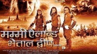 Mummy Island Bethal Dweep Full Length Action Hindi Movie