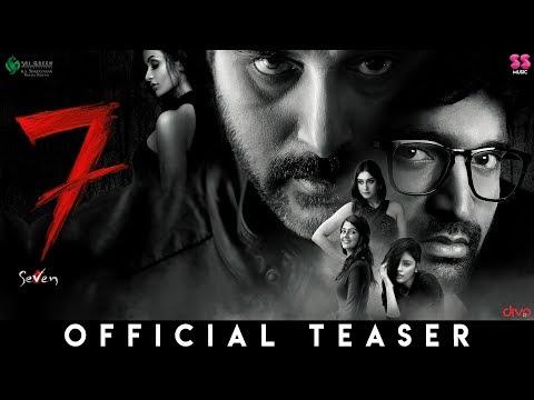 7 - Official Teaser