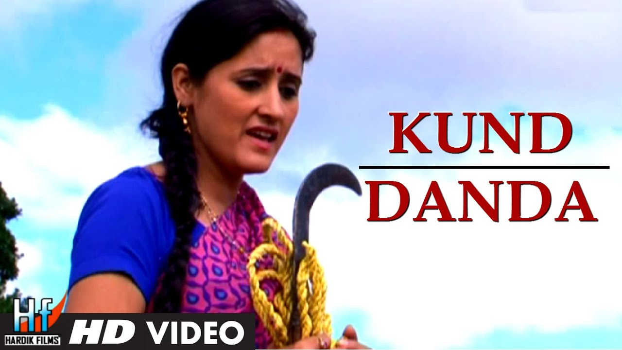 Download Kund Danda Garhwali Video Song 2014 - Preet Ki Pachhyan - Veeresh Chandra Bharti, Meena Rana