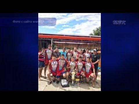 Бердские регбисты завоевали Кубок Сибири