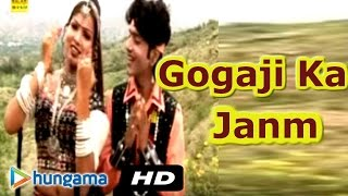 Gogaji Ka Janm Dharmi Gogaji Ro Vyah Rajasthani Songs