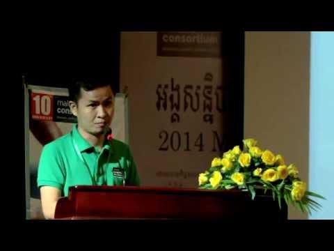 Cambodia malaria surveillance system
