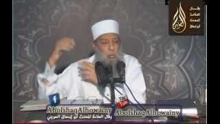 الشيخ ابو اسحاق يحكي قصة طريفة عن ( يا علي )