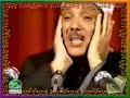 Abdulbasit Abdussamed Infitar Suresi Harika Okuyor