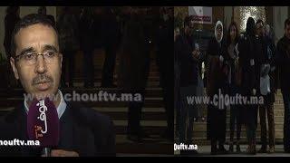 بالفيديو..من محكمة الاستئناف بالبيضاء..هذه كواليس محاكمة الزفزافي و رفاقه وهاعلاش تأجلات الجلسة   |   خارج البلاطو