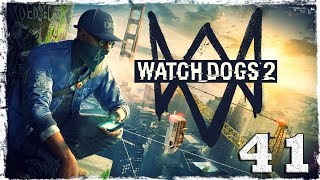Watch Dogs 2. #41: Привет из Шанхая.