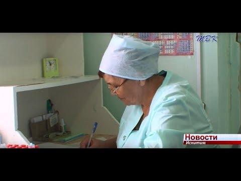 Искитим и Искитимский район занимает 1 место в области по количеству ВИЧ-инфицированных