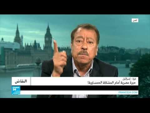 النقاش | غزة ـ اسرائيل : حيرة مصرية أمام المشكلة الحمساوية!