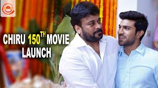 Chiranjeevi's 150th Movie Launch- Exclusive Footage
