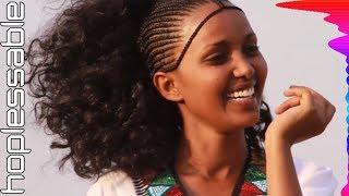 """Dagmawi Getaneh - Zim Alilim """"ዝም አልልም"""" (Amharic)"""