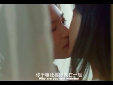 [BHGT Vietsub] Trailer - Nhớ Mãi Không Quên    念念不忘
